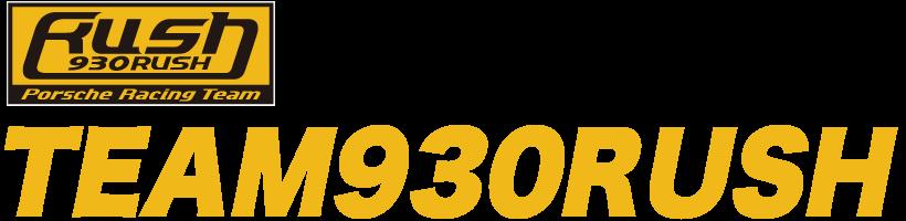 TEAM930RUSH